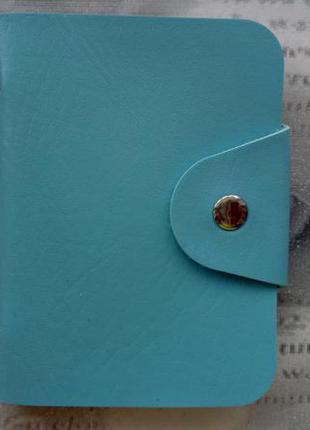 Голубая кредитница, визитница, холдер, holder, кошелек для карточек
