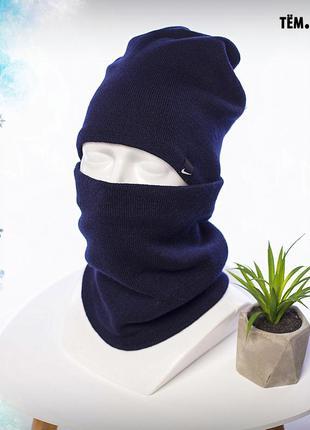 Зимний комплект шапка+бафф nike blue