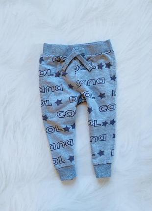 M&co стильные спортивные штаны  на мальчика  12-18 мес