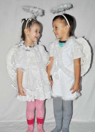 Набор маскарадный для костюма ангела крылья и нимб +подарок
