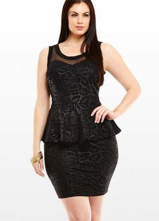 Элегантное и стильное платье plus size