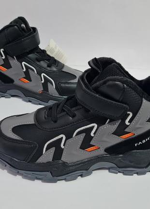 Демисезонные ботинки тм jong golf мальчикам р.32