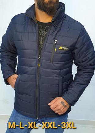 Куртка мужская демисезонная. цвет синий.