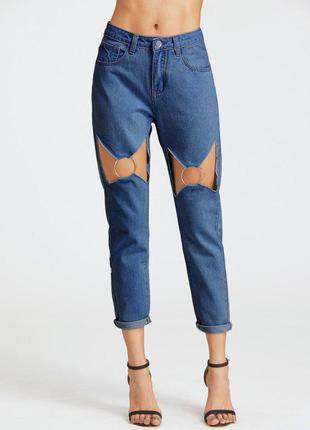 Крутые джинсы мом новые