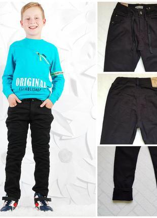 Утепленные школьные брюки на еврорезинке taurus р.122-146. качество супер.черный