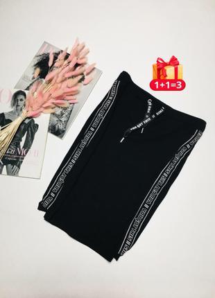 1+1=3 🎃 крутая юбка с лампасами и высокой талией от coolcat