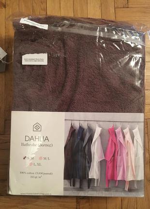 Новый махровый халат marie claire