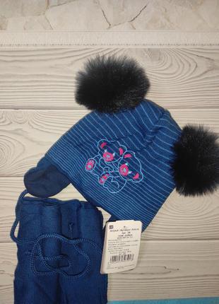 Шапка шарф зимний набор с бубонами бомбонами