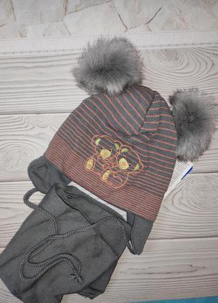 Шапка шарф зимний набор для малышей с бубонами бомбонами