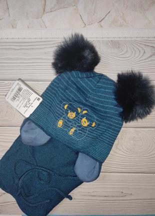 Шапка шарф зимний набор для малышей agbo польша