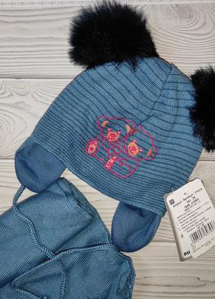 Agbo шапка шарф для малышей