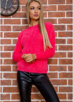 Свитер женский цвет розовый