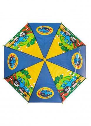 Дитяча парасолька синій трактор