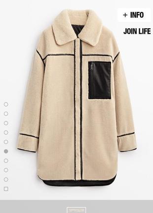 Двусторонняя куртка massimo dutti, модель 2021г, новая