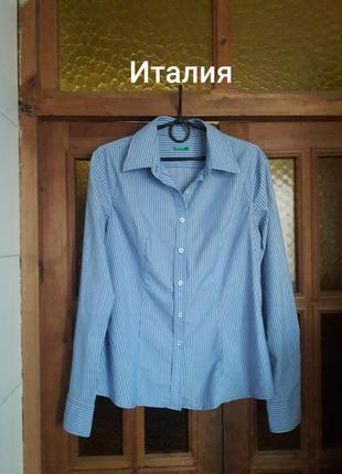 Красивая рубашка блузка с длинным рукавом классика голубая в полоску италия benetton