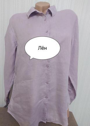 Uniqlo льняная женская рубашка блузка кофточка