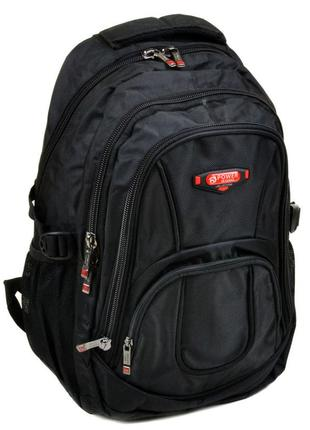 Черный спортивный рюкзак из качественного нейлона