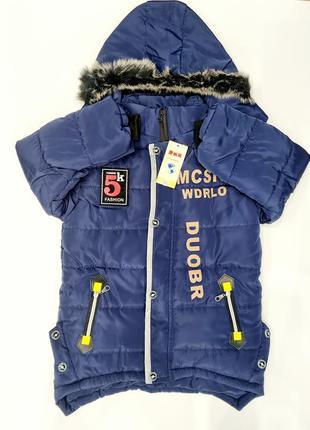 Пуховик куртка на зиму