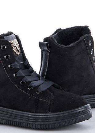 """Ботинки зимние, кроссовки - хайтопы замшевые, модель""""black fander"""""""