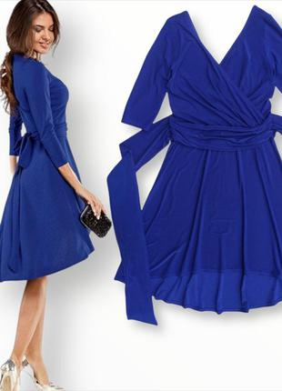 Нарядное васильковое платье