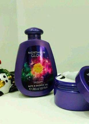Пена для ванны и гель для душа 2 в 1 и крем для тела northern glow