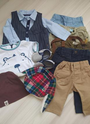 Штани брюки для хлопчика. набір одягу.