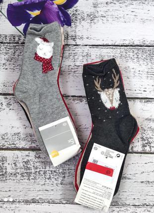 Набор трикотажных носочков с@а для девочки, размер ноги 24/26