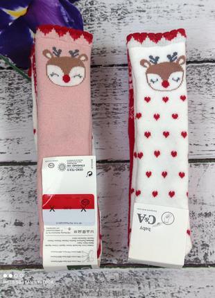 Набор махровых носков со стопами с@а  для девочки