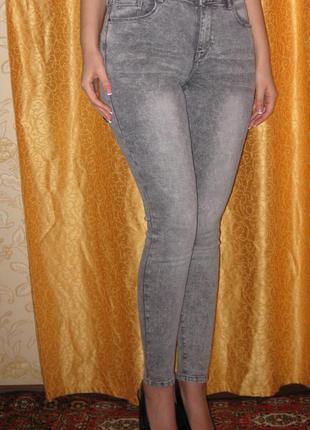 Крутые джинсы скинни варка/высокая посадка