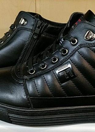 Мужские ботинки натуральная кожа, натуральный мех!