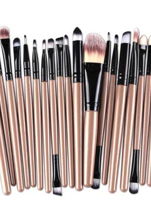 Акция ❤ кистей для макияжа набор  20 шт beige/black