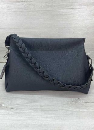 Женская сумка через плечо графитовая сумка графитовый клатч через плечо кроссбоди серая кросс боди