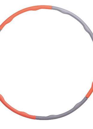 Хулахуп обруч массажный hula hoop 96см разноцветный, обруч для спорт тренировок