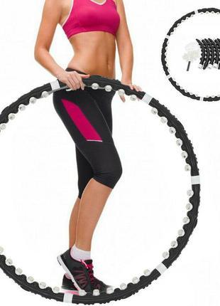 Массажный обруч хула хуп с магнитами massaging hoop exerciser