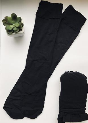 ❤️качественные плотные капроновые подколенки, высокие носки германия