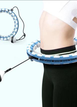 Обруч умный массажный не падающий разборной для похудения живота, талии и боков хулахуп hula hoop ml (hh3)
