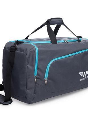 Дорожная сумка маленькая wings tb1006 s