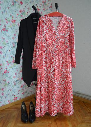 Шикарна сукня maxi