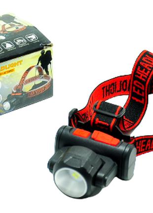 Світлодіодний акумуляторний налобний ліхтар xpe led + 4smd