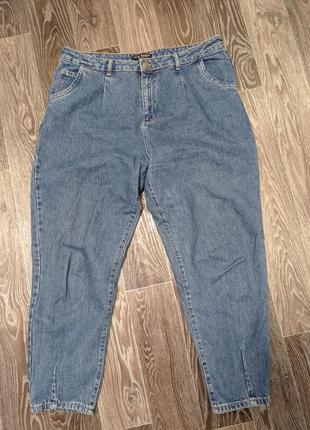 Модные, укороченные,  натуральные джинсы большого размера. одеты один раз.