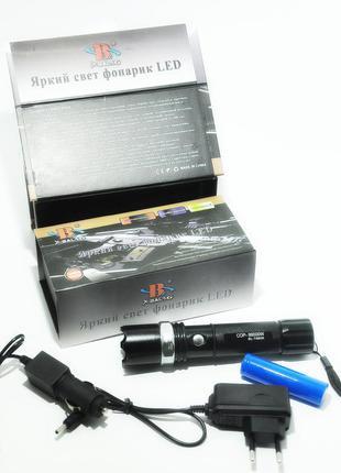 Ліхтар тактичний з лінзою police bl-8626 тактический фонарь