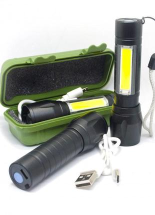 Ліхтар в пластиковому кейсі bailong bl-511 ручной аккумуляторный фонарь + кемпинг