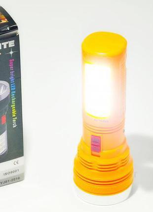 Акумуляторний ліхтар greelite yj-227 orange фонарик на аккумуляторе