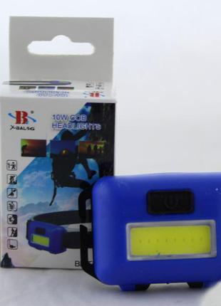 Ліхтар налобний x-balog blue