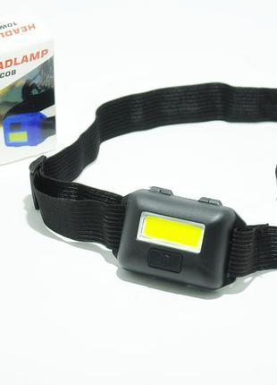 Ліхтар налобний  x-balog black налобный фонарик светодиодный