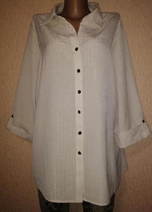 Красивая женская блузка, кофта, рубашка 22 р. marks&spencer