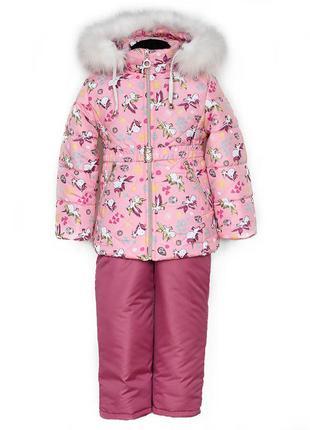 Комбинезон куртка зима