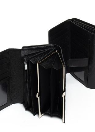 Портмоне кожаний женский черный гаманець жіночиц шкіряний
