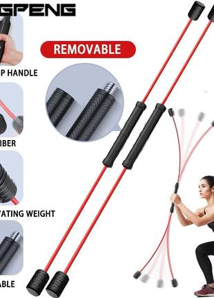 Тренировочная фитнес палочка, многофункциональная, гимнастическая  feilishi