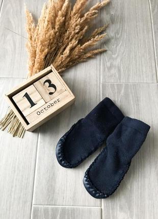 Тапочки носки шкарпетки з підошвою